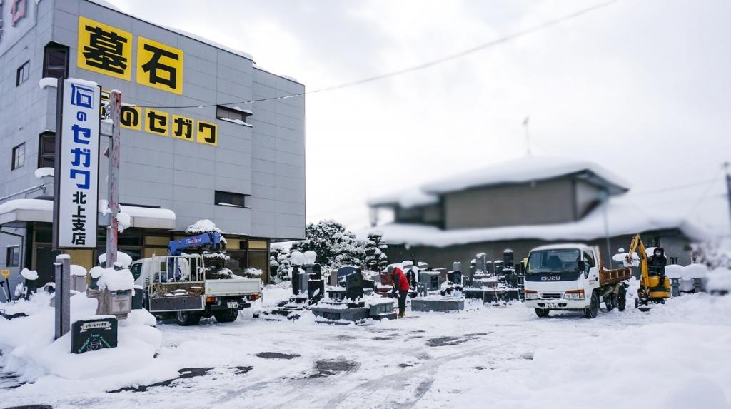 2020年12月の積雪状況1 北上支店